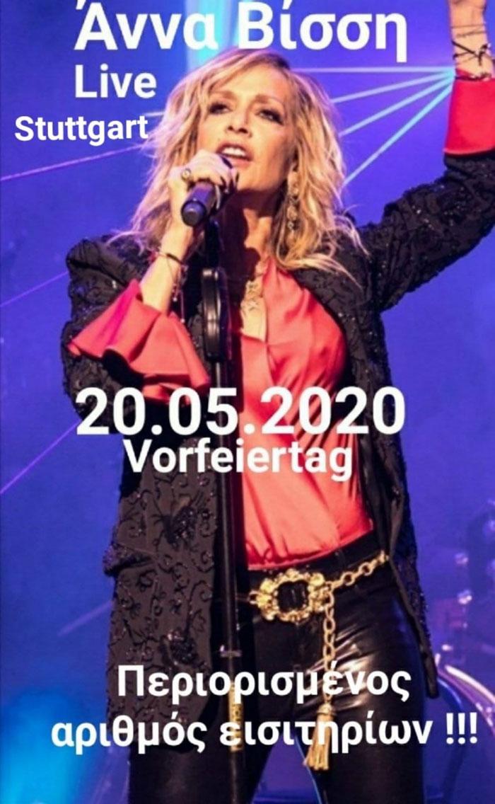 2020-05-20-Anna-Vissi_edit