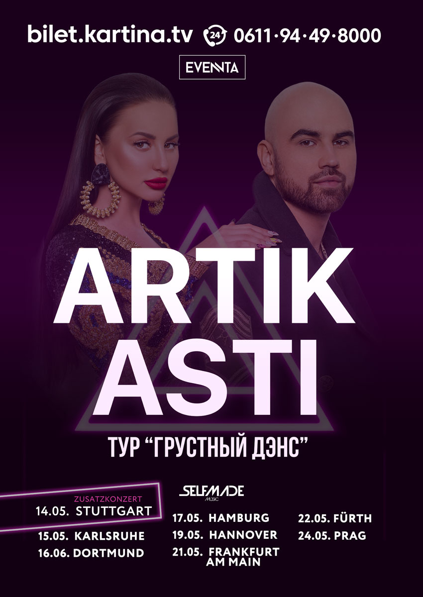 afisha_stuttgart_edit